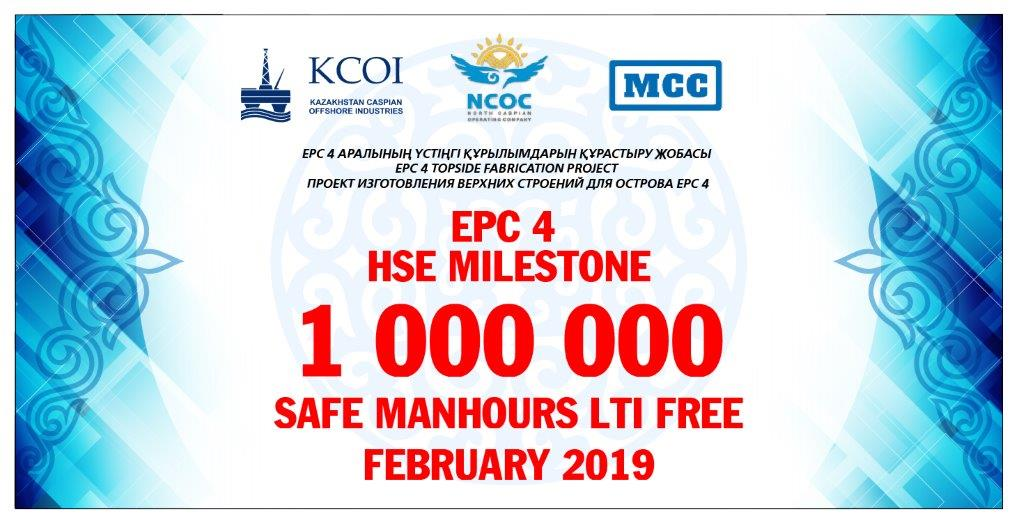 EPC 4: ONE MILLION man-hours worked without a Lost Time Injury!